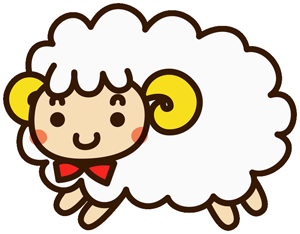 年賀状 2015 羊 年賀状 : 画像 : 【2015年年賀状】ひつじ ...